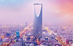 the-oath-july-august-2016-Saudi-Arabia