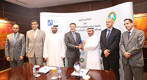 Ajman University and DIFC Academy of Law sign cooperation agreement