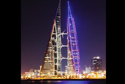 the-oath-february-2018-country-focus-Bahrain