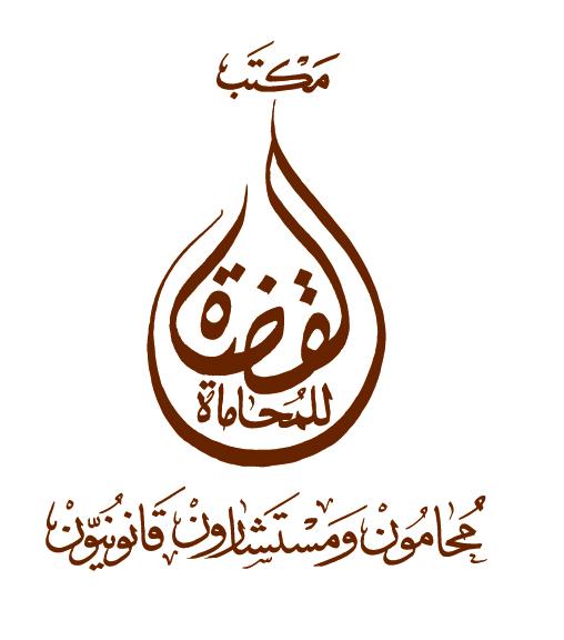 qudah_logo